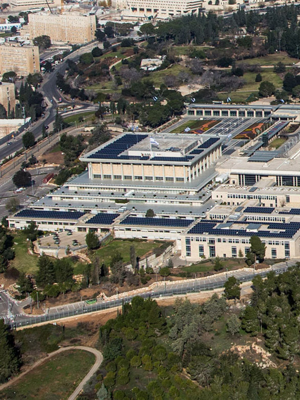 Israel Parliament House (Roofs)