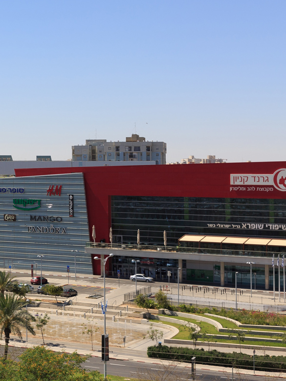 Grand Mall -Beer Sheva